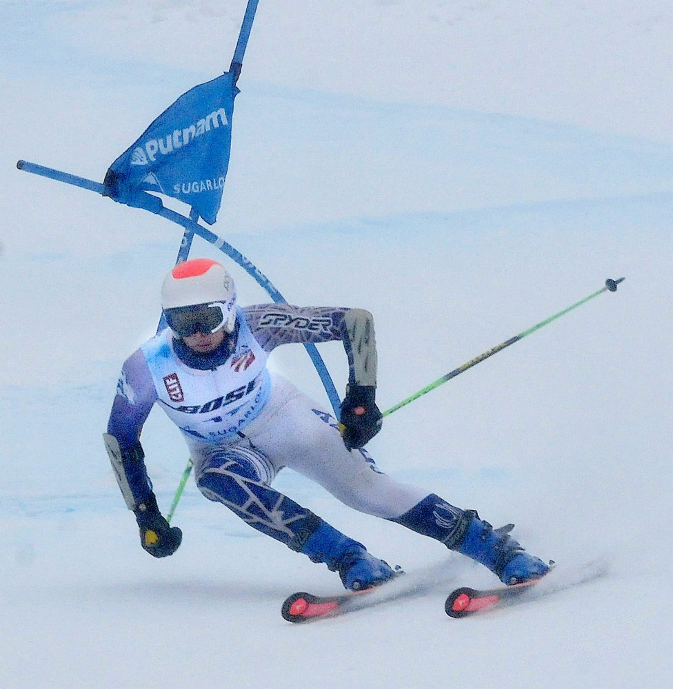 Colby College captain Mardi Haskell competes in the women's giant slalom  during U.S. Alpine Championships on Monday at Sugarloaf Mountain.