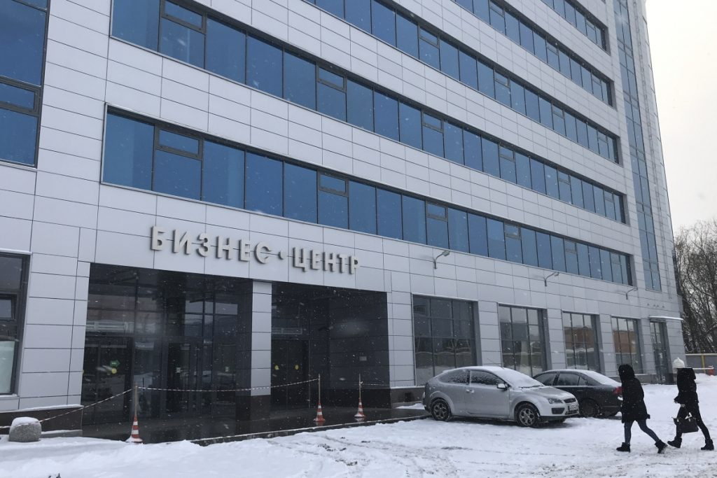 "A view of a business center believed to be the location of the new ""troll factory"" in St. Petersburg, Russia, on Sunday. The U.S. government alleges the Internet Research Agency started interfering in U.S. politics as early as 2014."