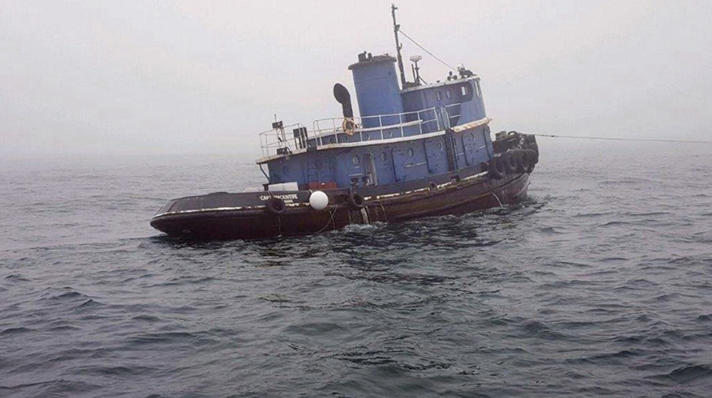 The Capt. Mackintire tugboat sank while being towed to Portland after colliding with the Helen Louise tugboat three miles off the coast of Kennebunk on Feb. 21.