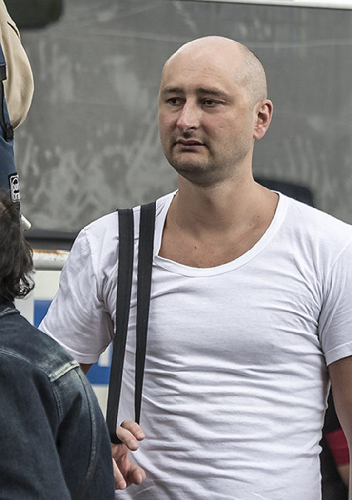 Journalist Arkady Babchenko, shown in 2013, was shot multiple times in his apartment building Tuesday.