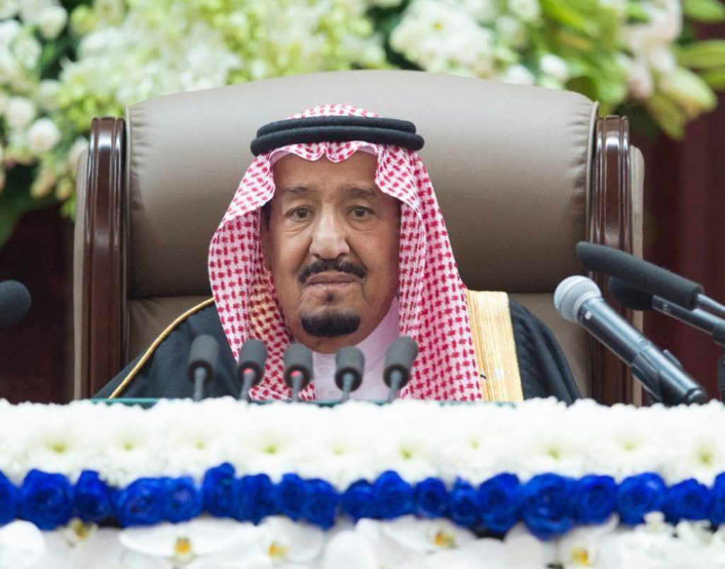 Saudi King Salman gave his annual policy speech Monday in Riyadh, Saudi Arabia, making no mention of journalist Jamal Khashoggi, but expressing support for his son, Crown Prince Mohammed bin Salman, accused of ordering Khashoggi's murder.
