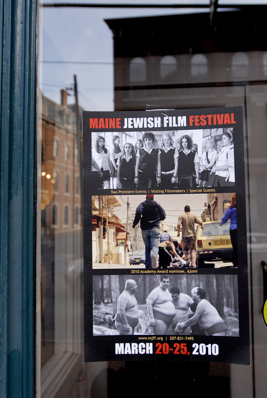 The crowd starts to enter Greenhut Galleries to kick off the 13th annual Maine Jewish Film Festival.