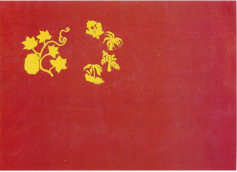 """Mel Chin''s woodcut """"""""Flag of the Agricultural Revolution,"""""""" 1996, at June Fitzpatrick Gallery"""