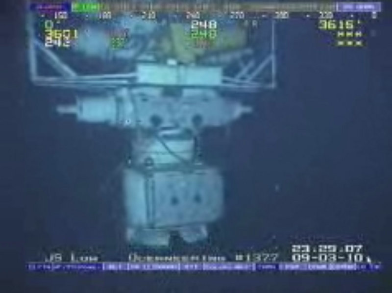 Video provided by BP PLC shows the blowout preventer being raised in the Gulf.