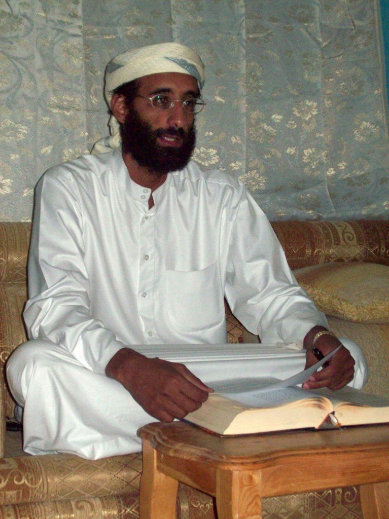 The Obama administration asked a judge in a court filing early Saturday to dismiss a lawsuit filed on behalf of the father of a U.S.-born radical cleric, Imam Anwar al-Aulaqi, shown here in Yemen.