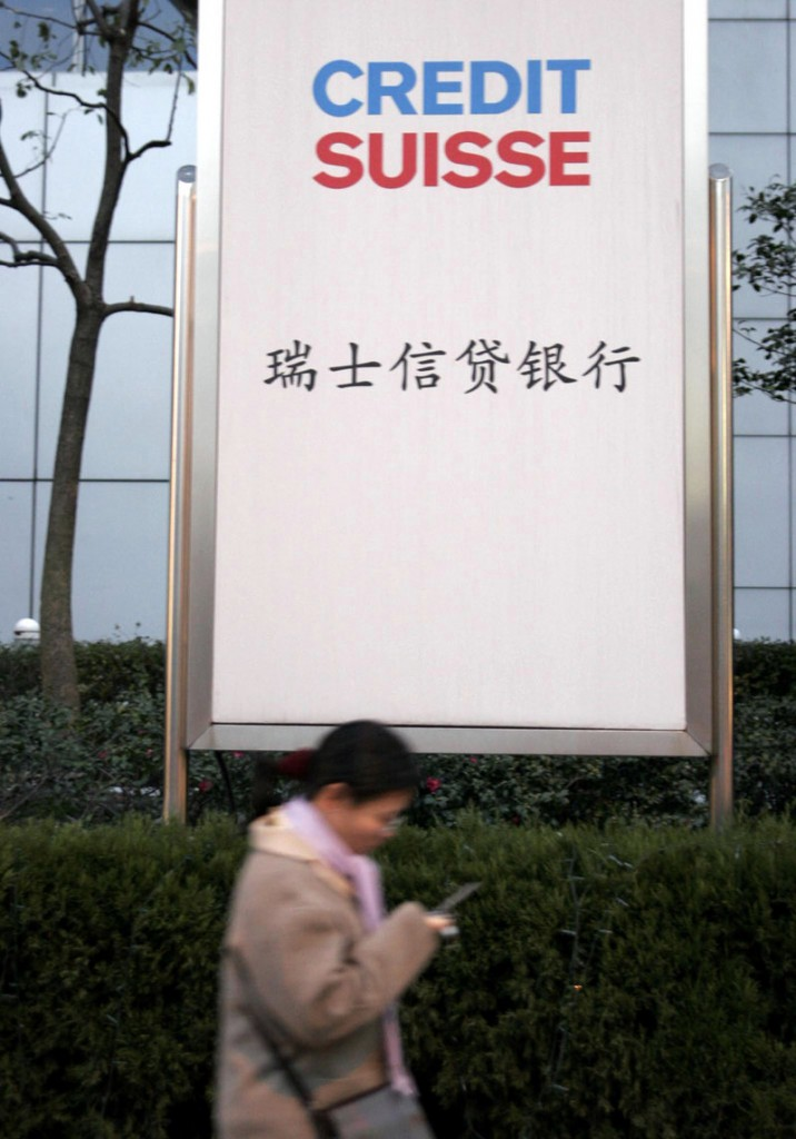 An advertisement for Credit Suisse was aimed at building public support in Shanghai, China, for a plan to set up a securities venture. Multinational Credit Suisse, based in Zurich, Switzerland, operates around the world. This year it contributed $350,000 to a U.S. political action committee.