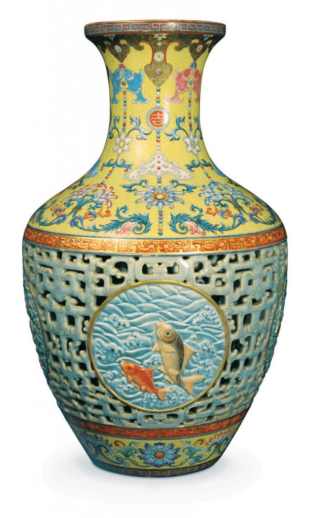 This enameled porcelain vase was sold at more than 40 times the price experts had originally forecast at an auction in London on Thursday.