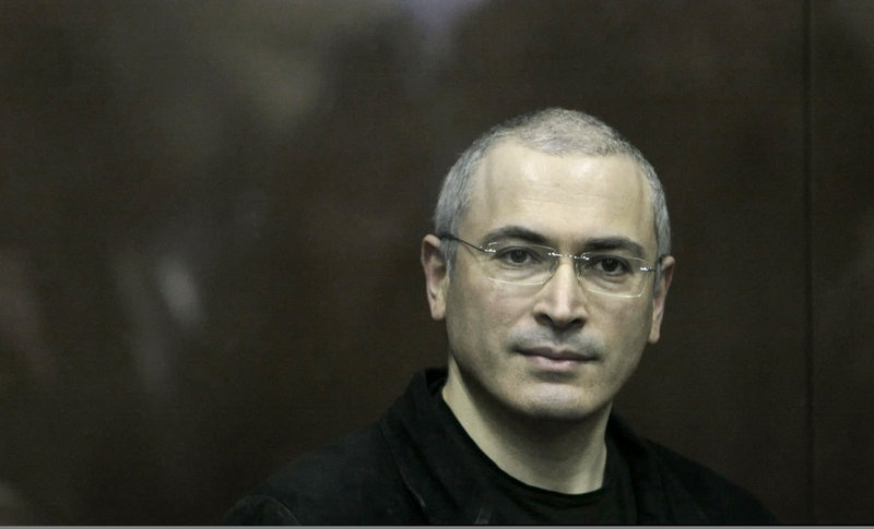 "Mikhail Khodorkovsky, seen in a Moscow courtroom on Thursday, was the victim of ""abusive use of the legal system,"" a U.S. statement said."