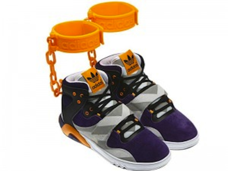 A pair of Adidas JS Roundhouse Mid shackle sneakers.