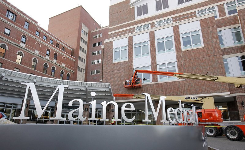 Maine Medical Center has denied allegations that residents and fellows felt pressured to attend strip club outings with doctors at an out-of-state conference.