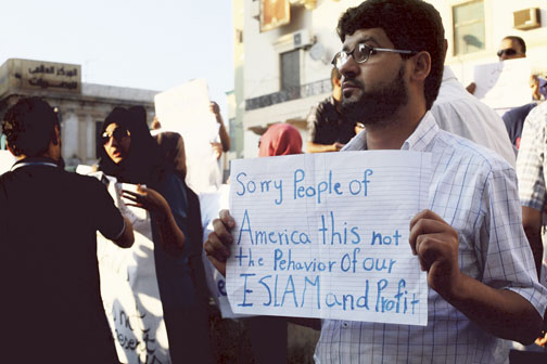 A Libyan man demonstrates on Wednesday against the attack that killed four Americans in Benghazi.