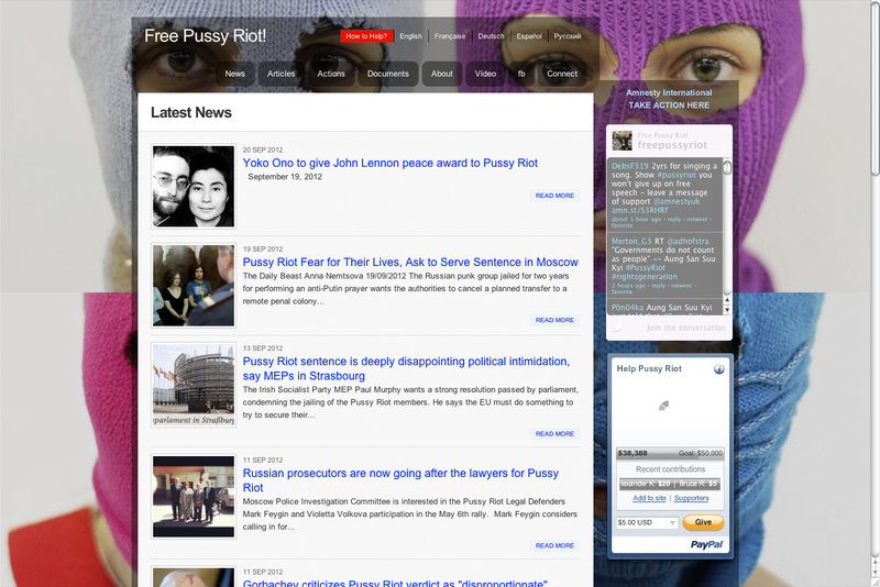 A screen grab of the home page for the website freepussyriot.org