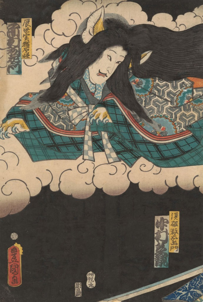 """The Cat Witch"" by Utagawa Kunisada, 1861, color woodblocks."