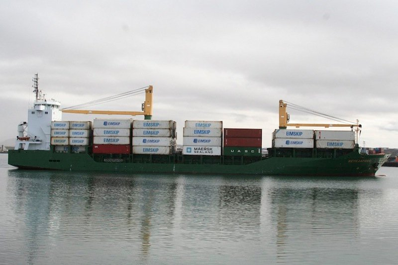 This is one of the two Eimskip container ships that will be calling on the port of Portland, starting this month. This ship is the Reykjafoss.