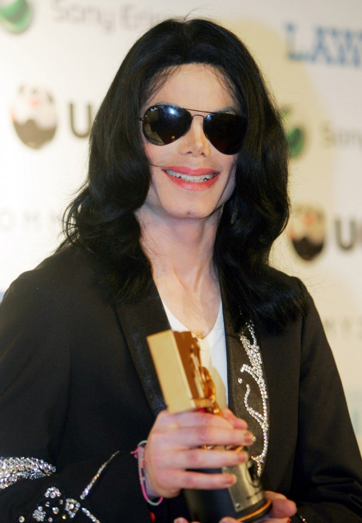 Michael Jackson died five days after a dire message was sent about the star's deteriorating health.