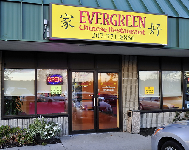 Chinese Food In South Portland Maine
