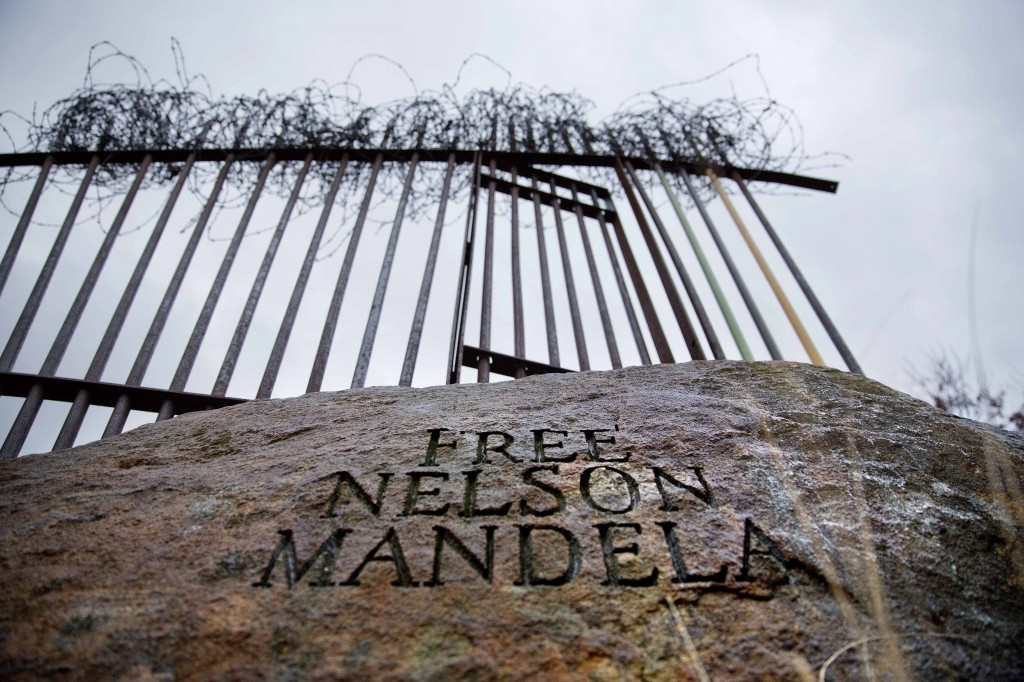 A monument to former president of South South Africa Nelson Mandela stands in Piedmont Park, Thursday, Dec. 5, 2013, in Atlanta. Mandela, the first black South African to hold the office, has died at age 95.