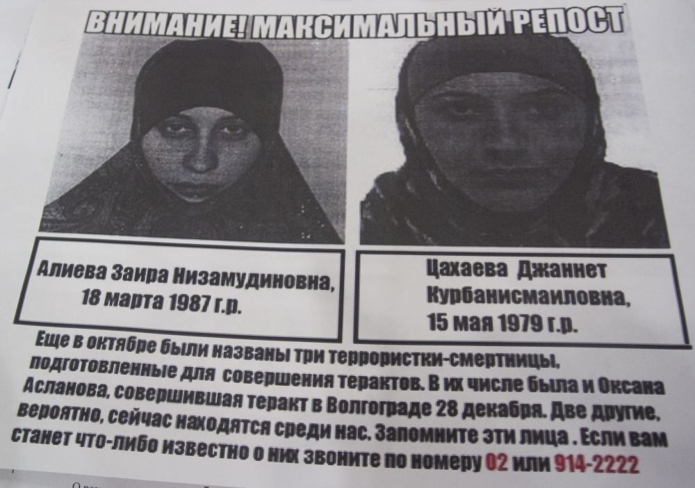 A photo of a police leaflet seen in a Sochi hotel on Tuesday, depicting Dzhannet Tsakhayeva, right, and Zaira Aliyeva. Russian security officials are hunting down three potential female suicide bombers, one of whom is believed to be in Sochi, where the Winter Olympics will begin next month.