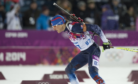 Maine's Russell Currier in the biathlon 10K sprint Saturday.