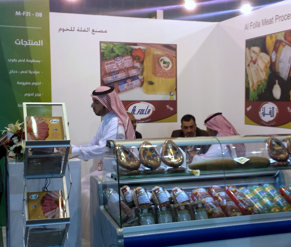 Halal food producers display wares at an exhibition in Dubai, United Arab Emirates. The halal food and lifestyle industry is growing rapidly around the world.