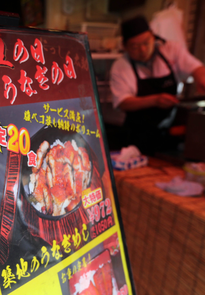 Japanese eel is on the menu at this restaurant in Tokyo, where it is a popular summertime delicacy.