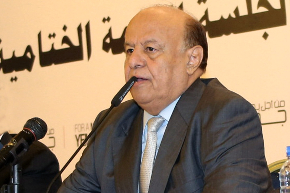 Yemeni President Abed Rabbo Mansour Hadi submitted his resignation Thursday over a standoff with Shiite rebels who control the capital.