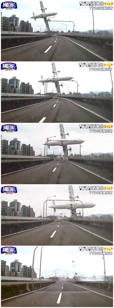 In this combination photo, a series of images taken from video provided by TVBS shows a commercial airplane clipping an elevated roadway just before it careened into a river in Taipei, Taiwan, Wednesday.