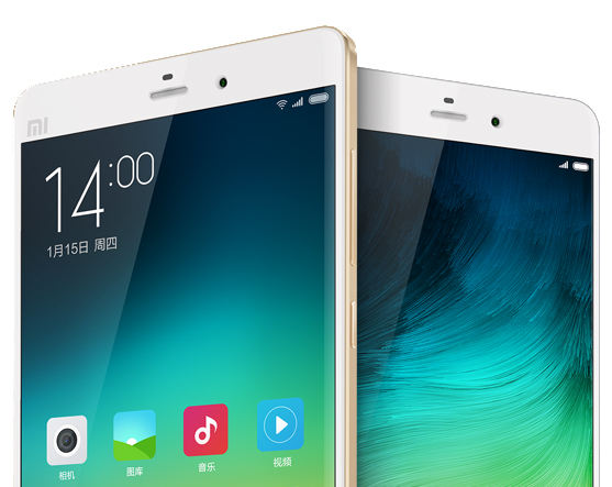 Xiaomi has won over millions of Chinese consumers, and, like Apple, enjoys strong brand loyalty among its fans. This is Xiaomi's top-of-the-line Mi Note Pro, which sells for the equivalent of $532.