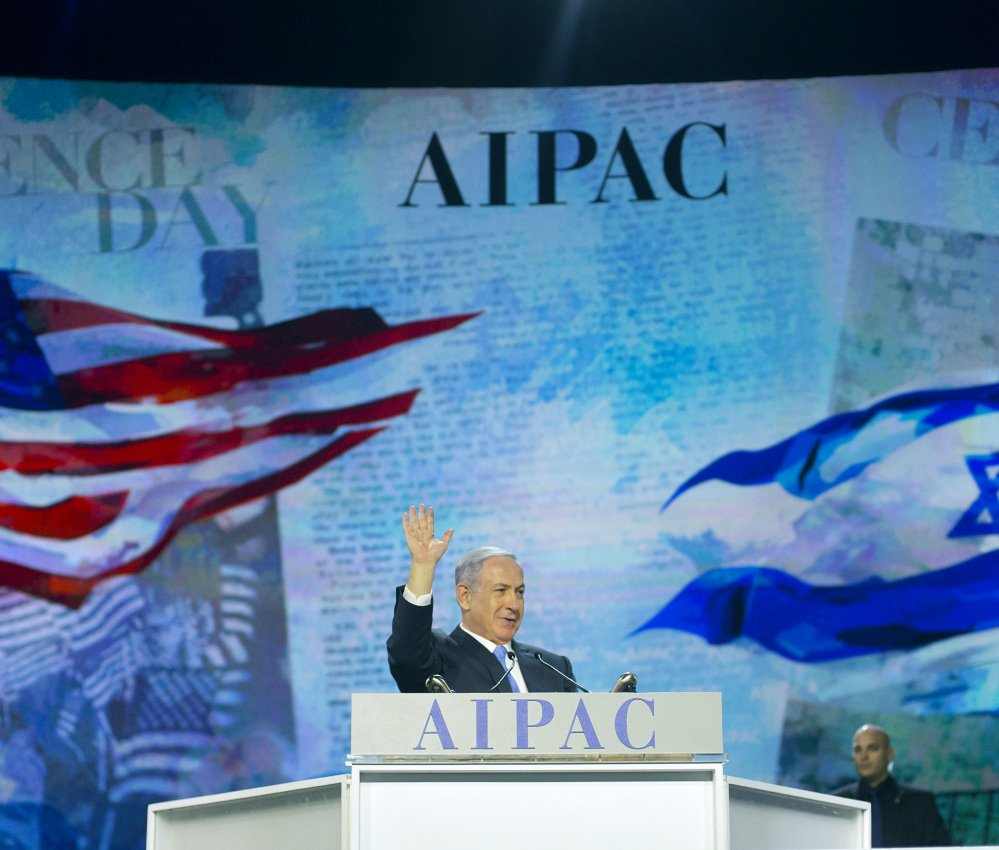 Israeli Prime Minister Benjamin Netanyahu waves to members of the audience before speaking at the American Israel Public Affairs Committee Policy Conference in Washington on Monday. Netanyahu will speak before Congress on Tuesday.
