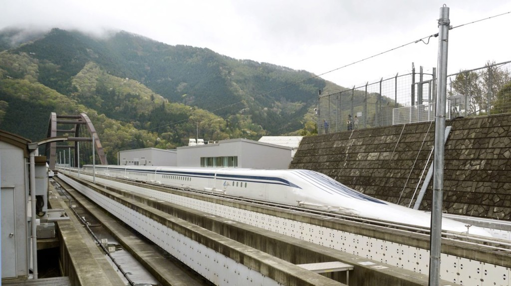 The Japanese maglev train broke the world speed record. The Associated Press