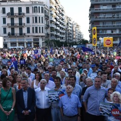 Demonstrators gather during a rally supporting the yes vote for the upcoming referendum in the northern Greek port city of Thessaloniki on Thursday. Greece heads to a crucial referendum Sunday that could decide whether the country falls out of the euro.