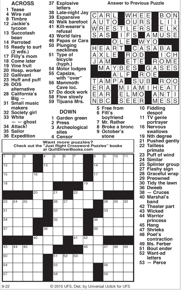 Football Soccer In French Crossword Teaching Resources