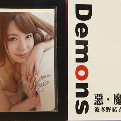 Swipe cards for Taiwan's mass transit show Japanese porn star Yui Hatano. Despite strong opposition, the 15,000 limited-edition cards sold out within hours. Central News Agency via AP