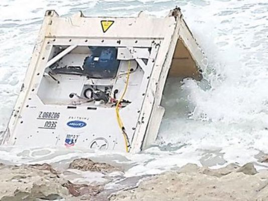 A refrigeration unit that washed ashore in the Bahamas was linked to the El Faro. The serial number from the piece of debris was matched with a tracking number on the customer portal on TOTE Maritime's website.