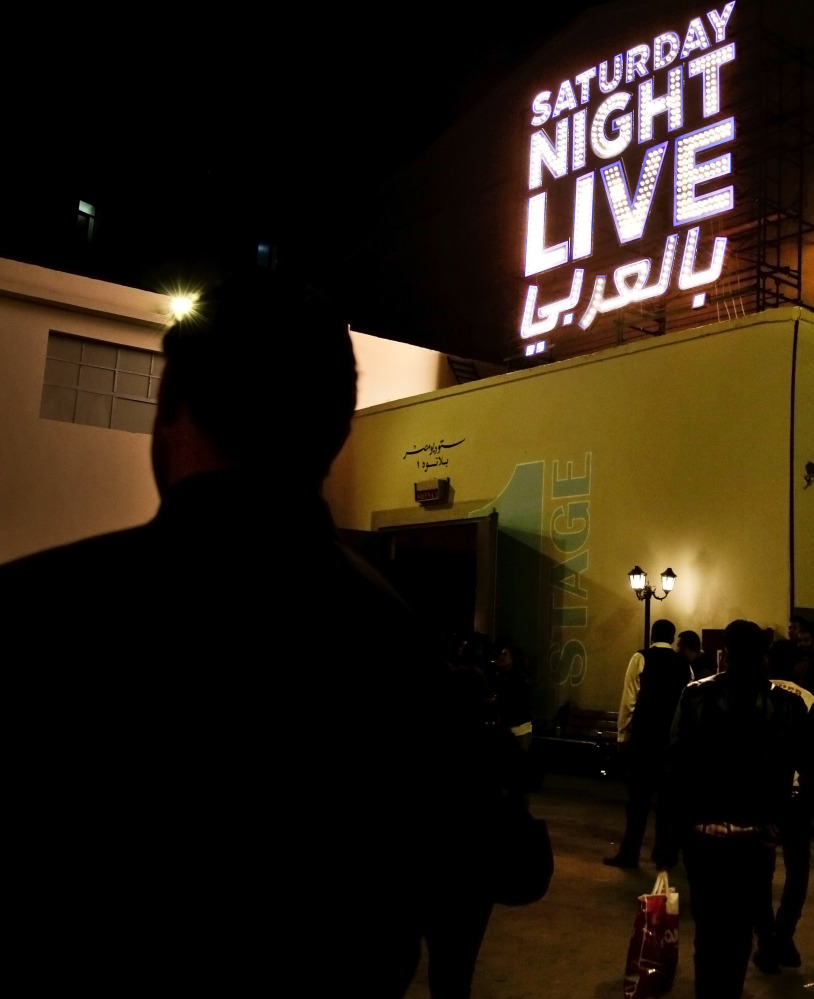 """People wait for the first """"Saturday Night Live in Arabic"""" show Tuesday."""