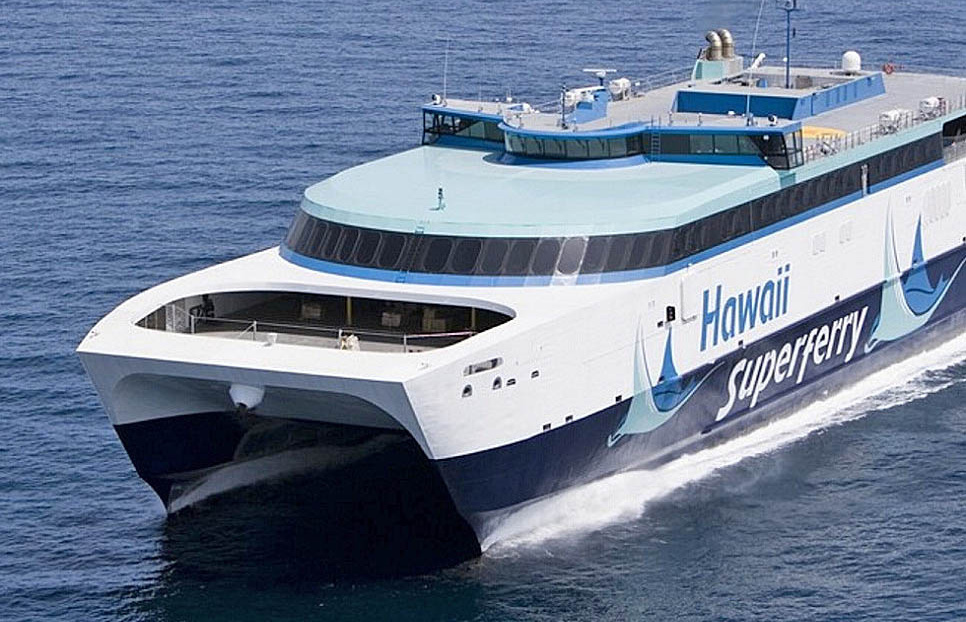The USNS Puerto Rico was originally a high-speed ferry in Hawaii. It can carry up to 750 passengers and 280 cars.