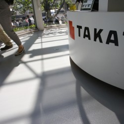 The National Highway Traffic Safety Administration posted documents Friday detailing recalls by Honda, Fiat Chrysler, Toyota, Mazda, Nissan, Subaru, Ferrari and Mitsubishi. A massive expansion of Takata air bag recalls announced this month adds to what already had been the largest auto recall in U.S. history.