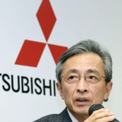 Mitsubishi senior executive officer Yoshihiko Kuroi discusses the company's expectations in Tokyo on Wednesday.