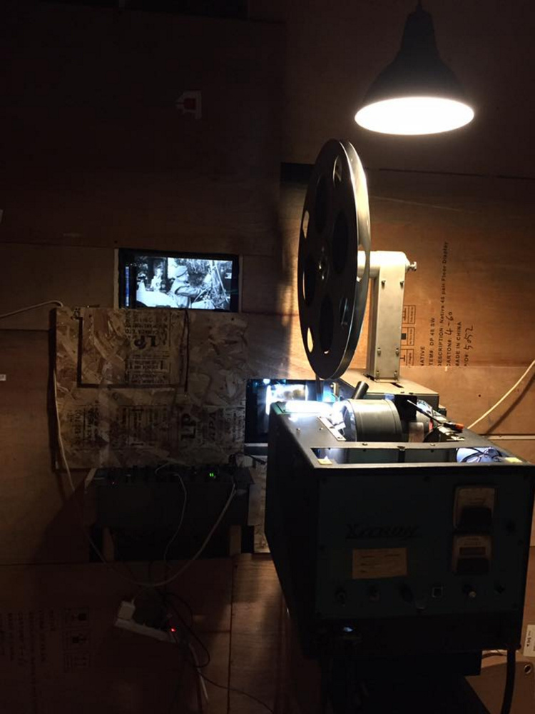 A 16 mm film projector.