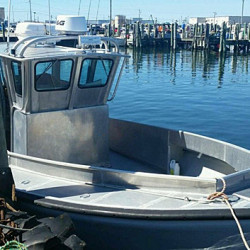 The 31-foot aluminum craft that Nathan and Linda Carman were aboard when they left a Rhode Island marina to go on a fishing trip. Photo courtesy of U.S. Coast Guard