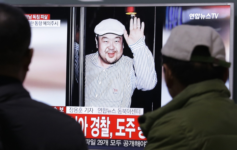A TV screen shows a picture of Kim Jong Nam, the older brother of North Korean leader Kim Jong Un, who was slain at Kuala Lumpur's airport.