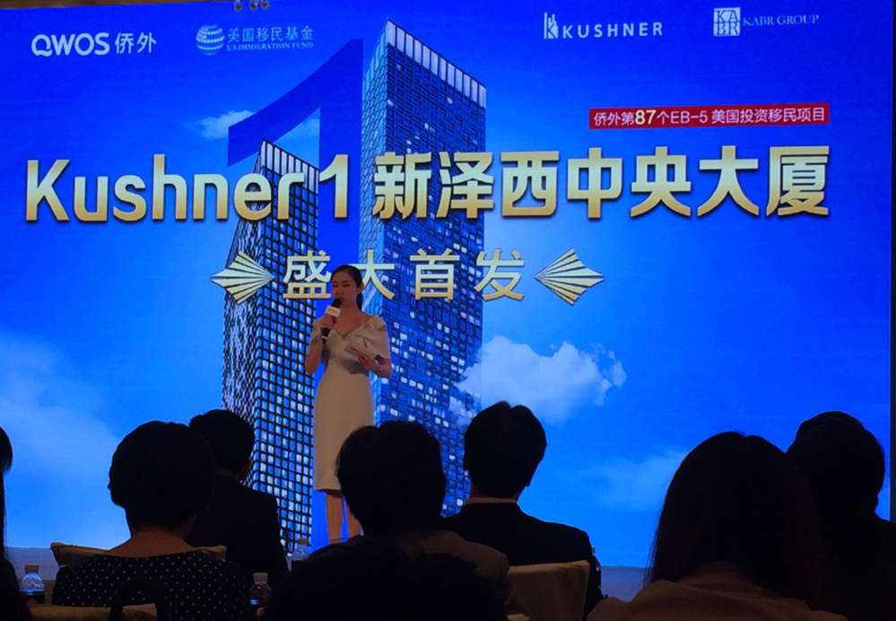 In a presentation Saturday in Beijing, representatives from the Kushner family business urged Chinese citizens to consider investing hundreds of thousands of dollars in a New Jersey real estate project. MUST CREDIT: Washington Post photo by Emily Rauhala.