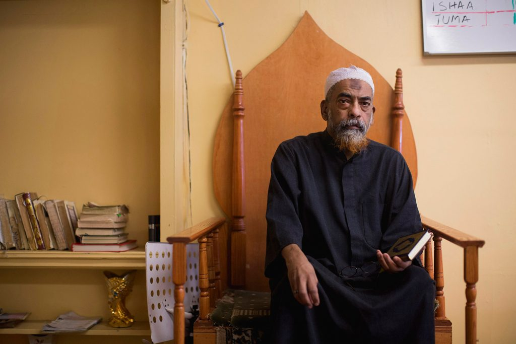 Imam El Harith Mohamed said Thursday that Muslims who pray at the Islamic Society of Portland won't let fear dictate the way they interact with others or conduct themselves.