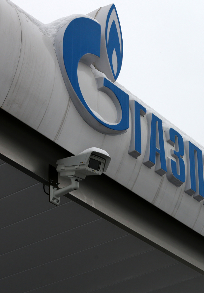 A CCTV camera operates near the headquarters of Gazprom in Moscow.