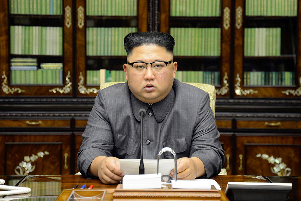 North Korea's leader Kim Jong Un responds to President Trump's speech at the U.N. General Assembly, in this photo released by North Korea's Korean Central News Agency (KCNA) in Pyongyang Friday.