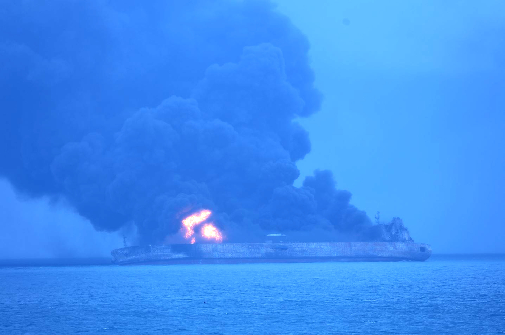 A fire aboard the oil tanker Sanchi continues to burn Sunday after a collision with a freighter off the coast of China.