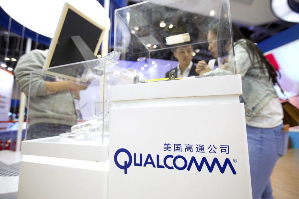 A booth for Qualcomm at the Global Mobile Internet Conference in Beijing in 2017.  The fine is 5 percent of the firm's $35 billion cash on hand.