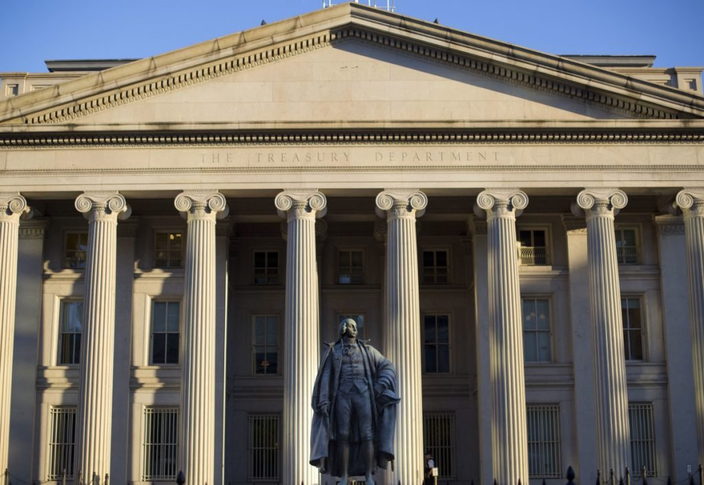 The U.S. Treasury Department in Washington. The Treasury recommends retaining a divisive procedure for handling troubled financial institutions.