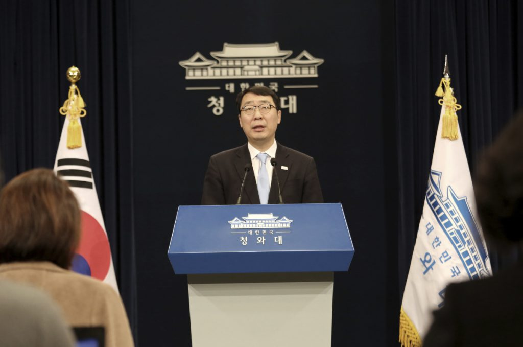 Yoon Young-chan, South Korean President Moon Jae-in's press secretary, speaks during a briefing in Seoul on Sunday. South Korea's presidential office says a 10-member government delegation will visit North Korea this week.