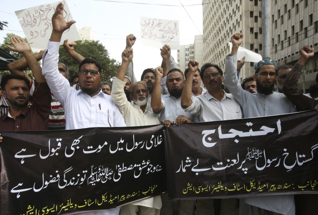 Pakistanis protest Wednesday in Karachi against a Dutch lawmaker's plans to hold a Prophet Muhammad cartoon contest. Depictions of the prophet are forbidden in Islam.